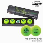 볼빅 마블 헐크 VIVID 롱 4구 3피스 골프공 골프볼 볼마커 2021년