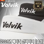 [볼빅] 2021년 VBAS 베이직 골프 썬바이저[남성]