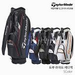 테일러메이드 트루 라이트 [TRUE-LITE] 캐디백 골프백 2021년