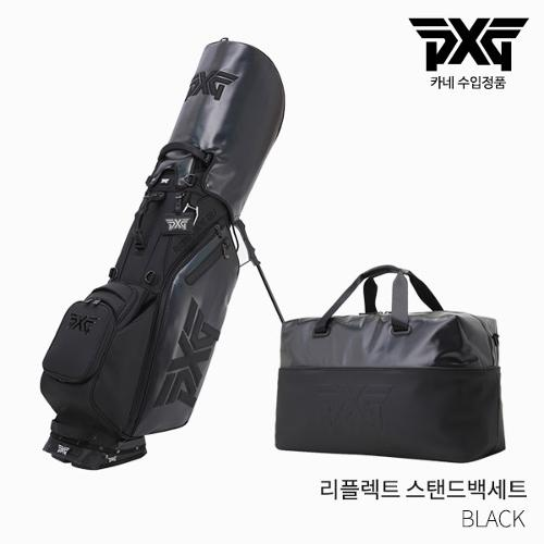 [카네 정품] PXG REFLECTIVE 리플렉트 스탠드백세트 골프백세트 2021년