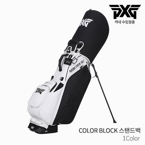 [카네 정품] PXG 컬러 블록 COLOR BLOCK 스탠드백 골프백 2021년