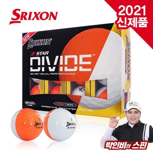 [2021년신제품]던롭 스릭슨 Z-STAR 7 DIVIDE 3피스 화이트오렌지칼라 골프볼[박인비의스핀]