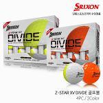 스릭슨 Z STAR 7 XV DIVIDE 디바이드 4피스 골프공 골프볼 2021년