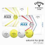 캘러웨이 슈퍼소프트 맥스 골프공 골프볼 2피스 12구 2021년