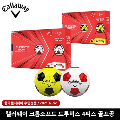 캘러웨이 2021 크롬소프트 트루비스 골프공 골프볼 한국캘러웨이골프