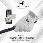 힐크릭 남성 왼손 천연양피 골프장갑 HCGV-V02