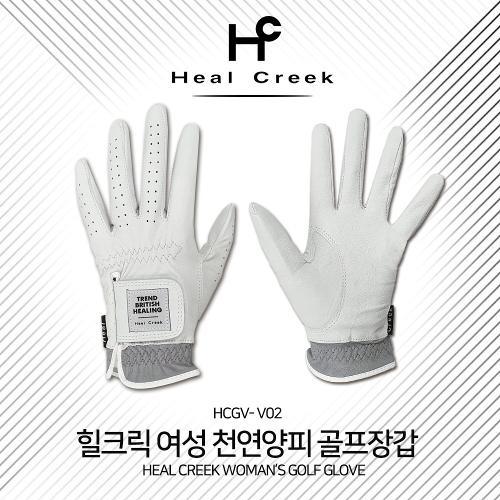 힐크릭 여성 양손 천연양피 골프장갑 HCGV-V02