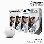 테일러메이드 TP5X 애슬리트 한정판 5PC 골프볼 골프공