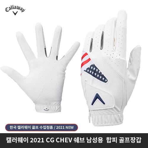 캘러웨이 2021 CG CHEV 쉐브 남성용 합피 골프장갑