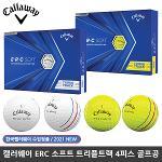 캘러웨이 2021 ERC SOFT 소프트 트리플트랙 골프공 3PC