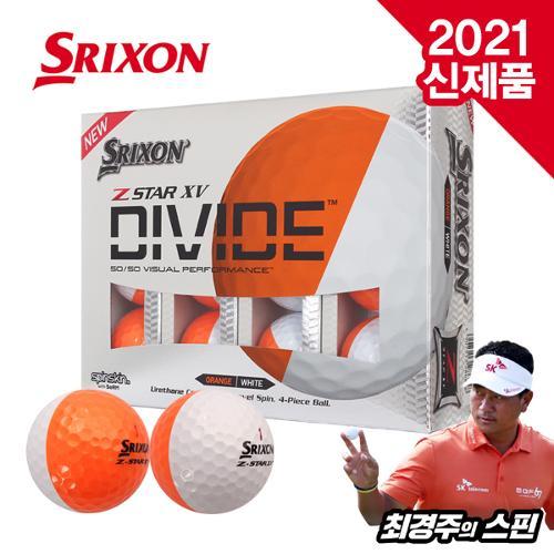 [2021년신제품]던롭 스릭슨 Z-STAR 7 XV DIVIDE 4피스 오렌지칼라 골프볼[최경주의스핀]