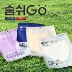 숨쉬고 Style up 국산100프로 7가지 색상 골프 패션마스크