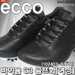 [에코]2021년 NEW 바이옴 쿨 프로 보아 골프화[남성][102114-11007]