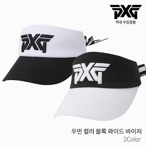 [카네 정품] PXG 컬러 블록 와이드 바이저 골프모자 여성용 2021년