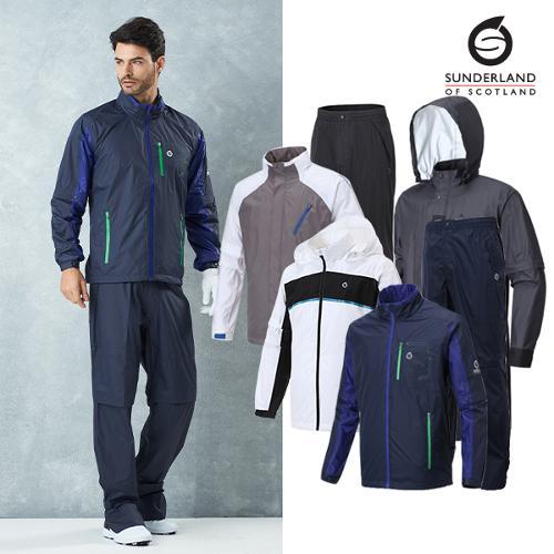 선덜랜드 남성용 기능성 비옷/레인웨어 4종 택1