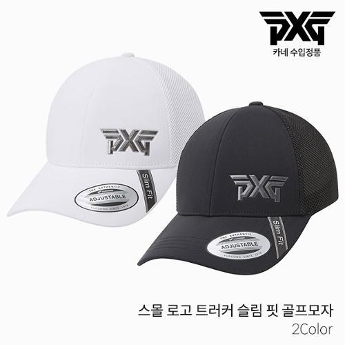 [카네 정품] PXG 스몰로고 트러커 슬림핏 골프모자 2021년