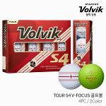 볼빅 TOUR S4 V-FOCUS 4피스 골프공 골프볼 2021년