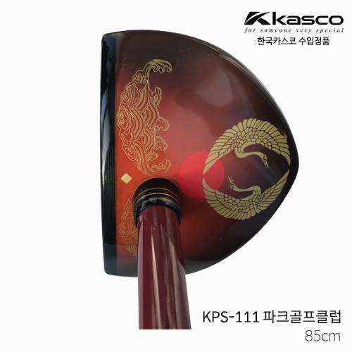 카스코 파크골프 KPS-111 파크골프클럽 골프채 85cm