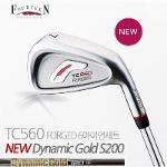 [정품]포틴 정품 TC560 포지드 남성 스틸 6아이언세트(5~P)/NEW Dynamic Gold S200