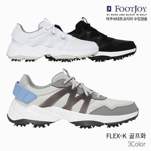 풋조이 FLEX-K 플렉스케이 남성 골프화 2021년
