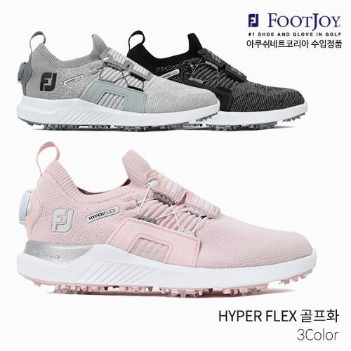 풋조이 HYPER FLEX 하이퍼 플렉스 여성 골프화 2021년