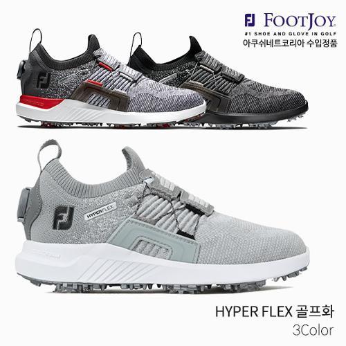 풋조이 HYPER FLEX 하이퍼 플렉스 남성 골프화 2021년