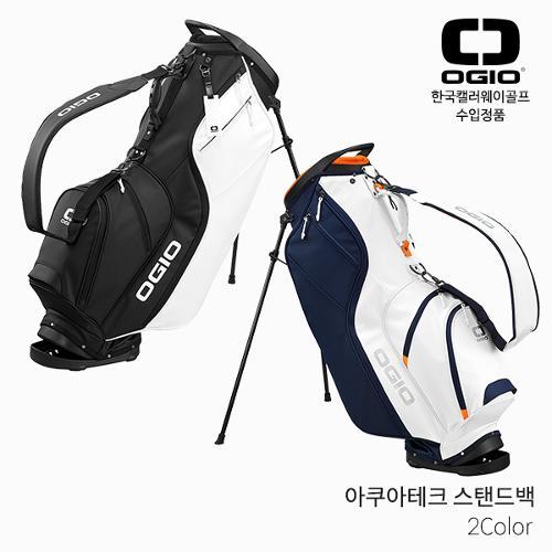 오지오 아쿠아테크 [AQUA TECH] 스탠드백 골프백 남녀공용 2021년