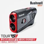 [카네정품]2021 부쉬넬 투어 V5 쉬프트 슬림(TOUR V5 SHIFT SLIM) 레이저형 거리측정기[블랙&레드]