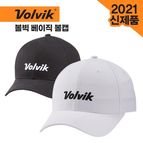 [2021년신제품]볼빅 VBAS 남/여 베이직 볼캡 골프모자