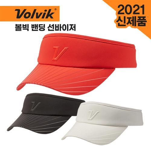 [2021년신제품]볼빅 VBAS 밴딩 우먼스 선바이저 썬캡