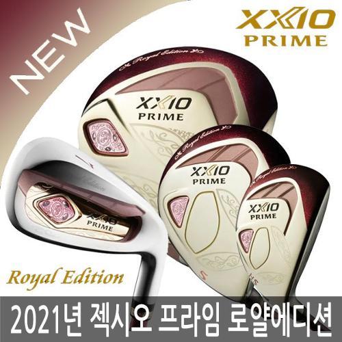 던롭 젝시오 로얄에디션4 여성 9개풀세트 2021년/병행
