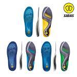 [시다스] SIDAS 3FEET 인솔 기능성깔창
