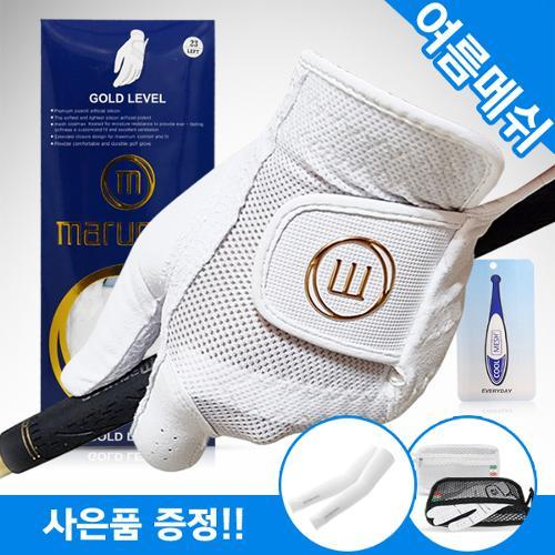 ★사은품증정★마루망정품 여름 메쉬 남성 골프장갑