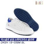 닥스골프 19 DKSH19-039M 골프화 [블루] [남성용]