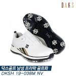 닥스골프 19 DKSH19-038M 골프화 [네이비] [남성용]