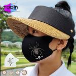 투딘 구리 향균 패션 마스크