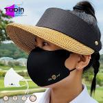 투딘 솔리드 향균 패션 마스크