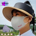 투딘 사각 패턴 향균 패션 마스크