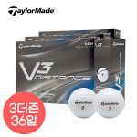 (3더즌 무료배송) 테일러메이드정품 V3 디스턴스 3피스 비거리 골프공
