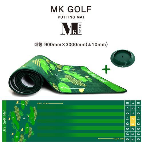 엠케이 골프 퍼팅 매트(대형)