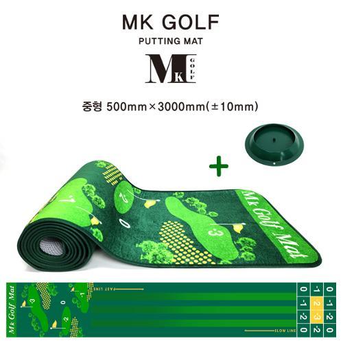 엠케이 골프 퍼팅 매트(중형)