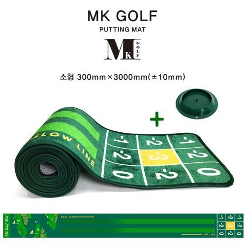 엠케이 골프 퍼팅 매트(소형)
