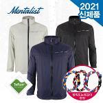 [2021년신제품] 멘탈리스트 익스트림 비옷자켓+스포츠팔찌or목걸이사은품