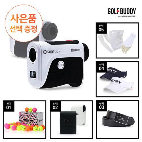 골프버디 레이저 골프거리측정기 aim L10V + 사은품