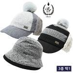 [보니스 골프] 겨울 보온 여성 귀달이 모자/버킷 모자 균일가 3종 택1/골프모자_100129