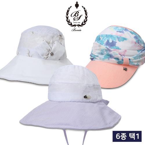 [보니스 골프] SS시즌 데일리필수 여성 와이드챙 모자/썬캡 6종 택1/골프모자_100105