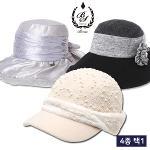 [보니스 골프] 방한/보온 여성 겨울용 모자 균일가 4종 택1/골프모자_100068