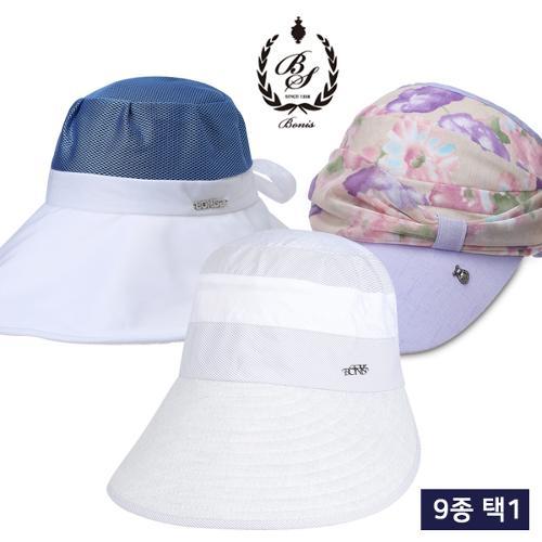 [보니스 골프] 외출필수 햇빛차단 러블리 모자 와이드챙 균일가 9종 택1_100055