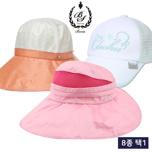 [보니스 골프] 여름필수템 햇빛차단 여성 모자 균일가 8종 택1_100053
