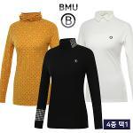 [BMU 골프웨어] FW BEST 여성 이너겸용 긴팔티셔츠 4종 택1/골프웨어_100587